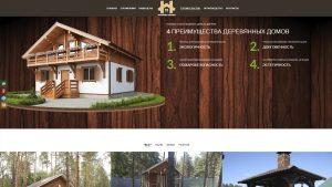 сайт строительный самара