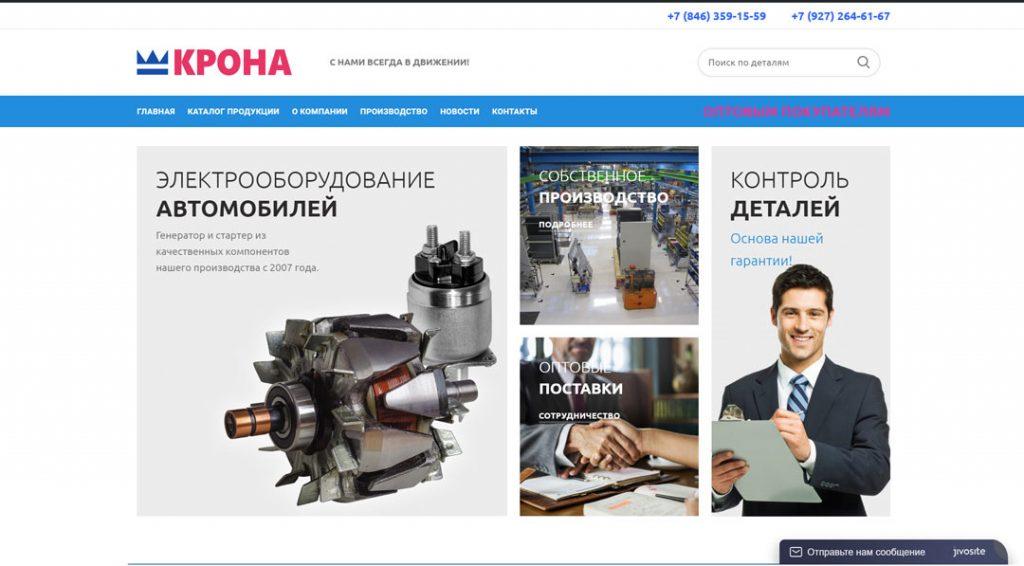 корпоративный бизнес сайт